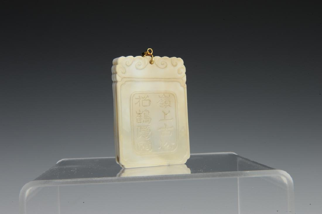 Agate Carved Plaque, 18th-19th Century - 7