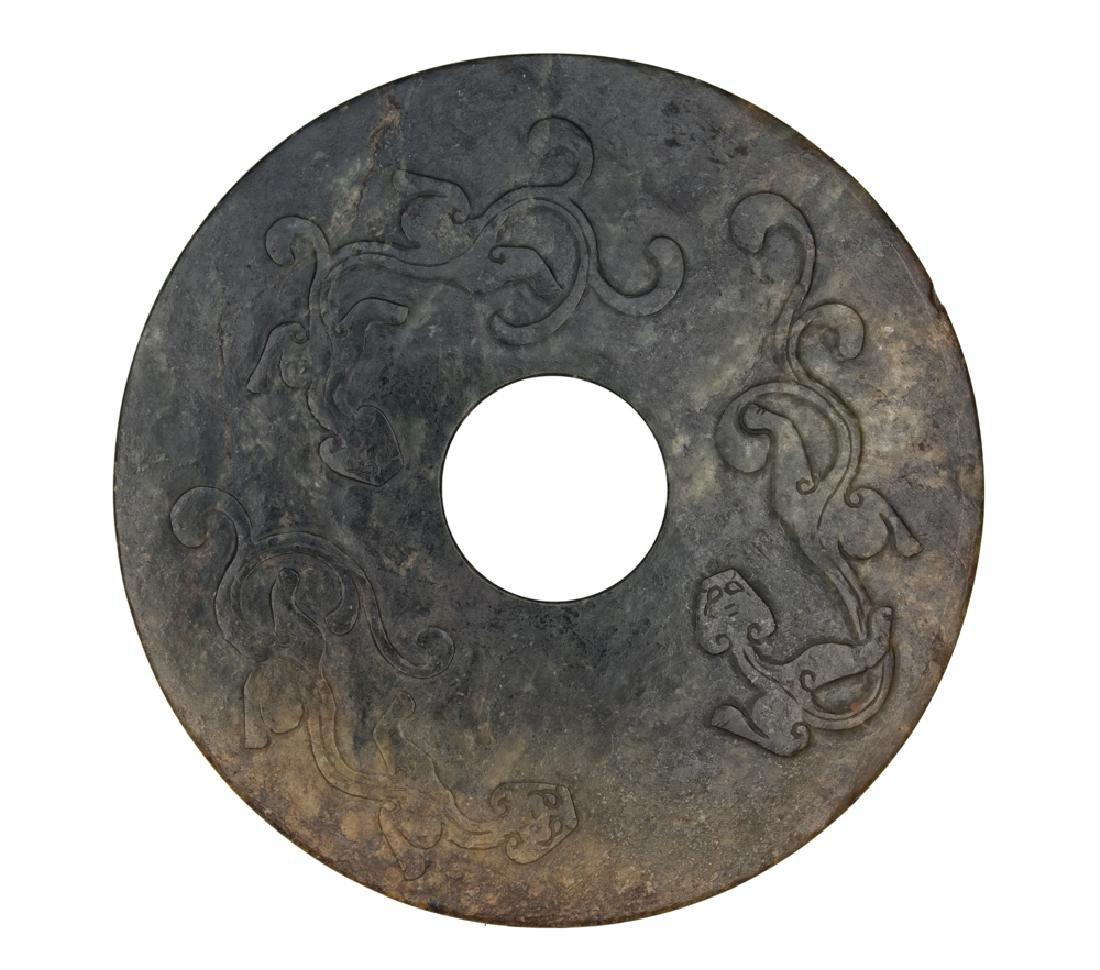 Chinese Green Jade Bi w/ Chilong, Ming Dynasty