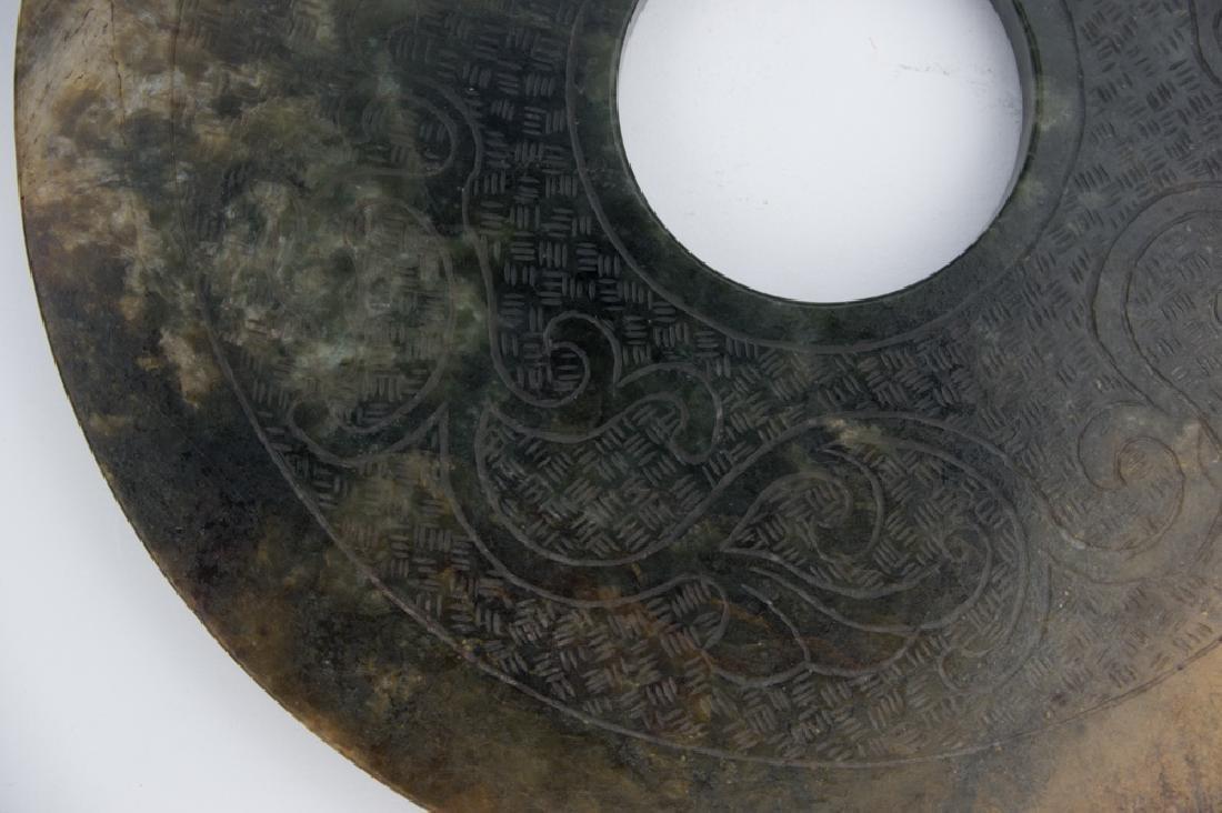 Chinese Green Jade Bi w/ Chilong, Ming Dynasty - 3