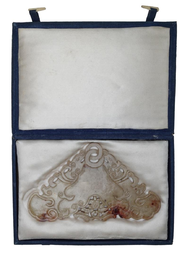 Chinese Jade Plaque w/ Old Box, 18th Century