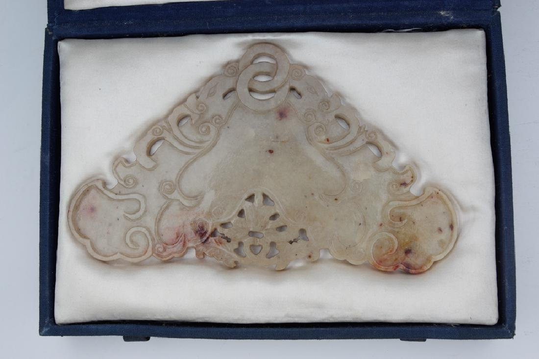 Chinese Jade Plaque w/ Old Box, 18th Century - 2