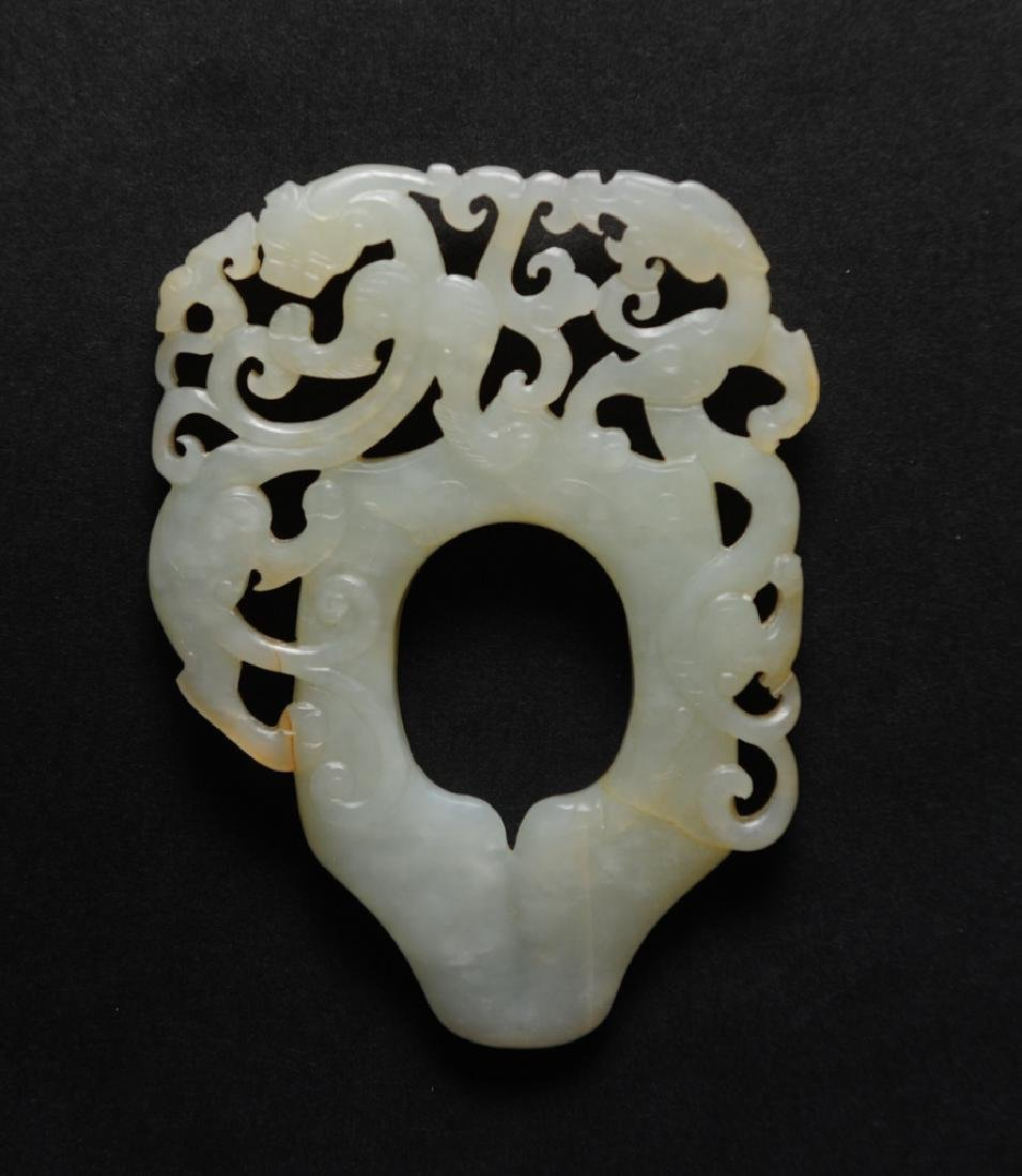 White Jade Chilong Bi, Ming Dynasty