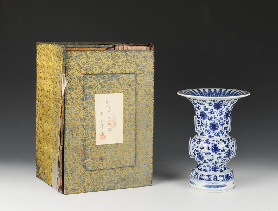 Chinese Blue & White Gu Form Vase, 18th - 19th C.