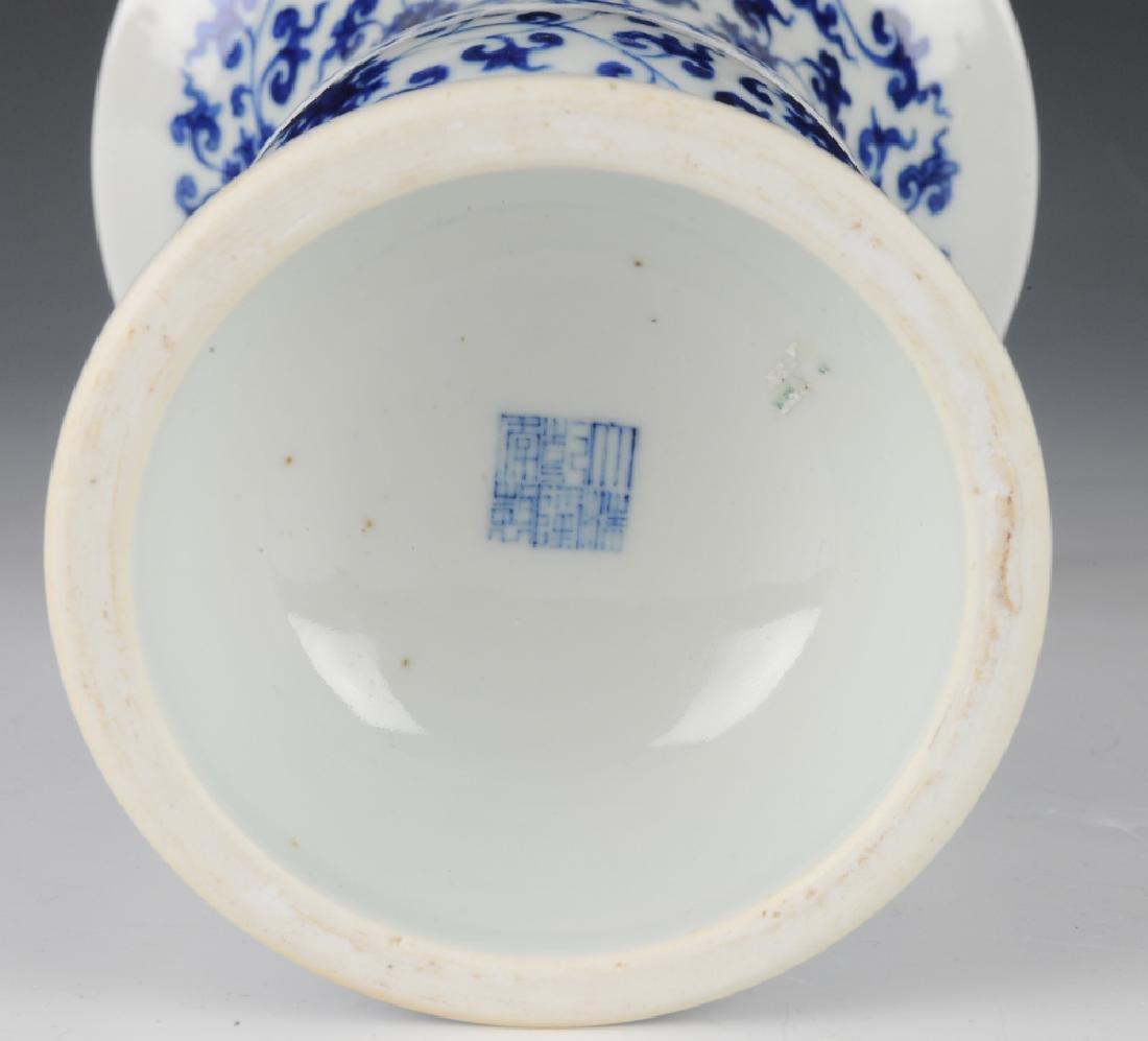 Chinese Blue & White Gu Form Vase, 18th - 19th C. - 6