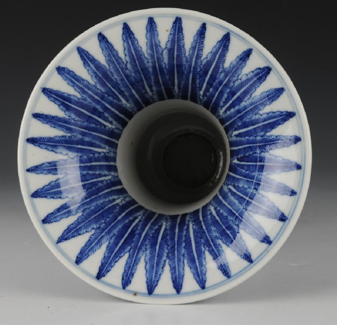 Chinese Blue & White Gu Form Vase, 18th - 19th C. - 7
