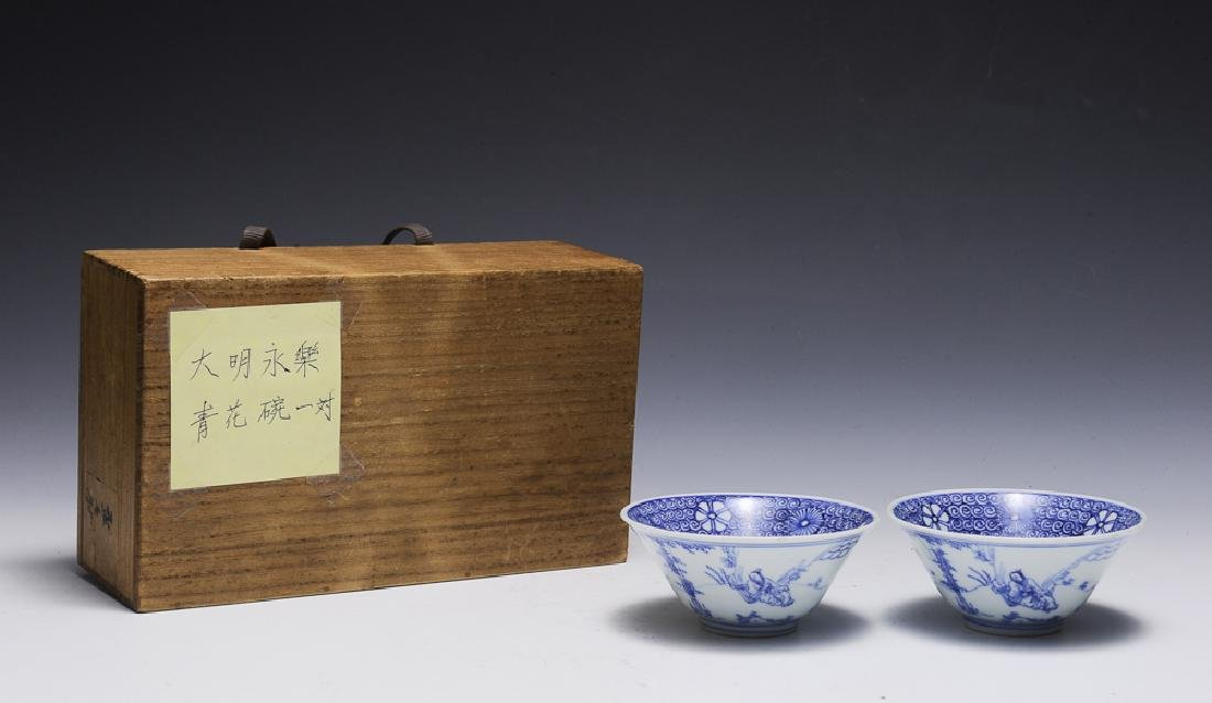Pair of Chinese Blue & White Bowls w/ Box, 18th C