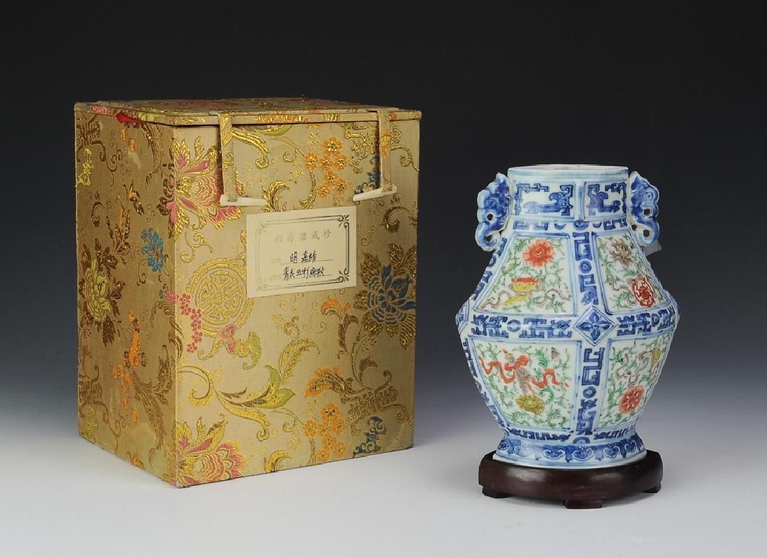 Chinese Diamond-Shaped Vase, 19th C.