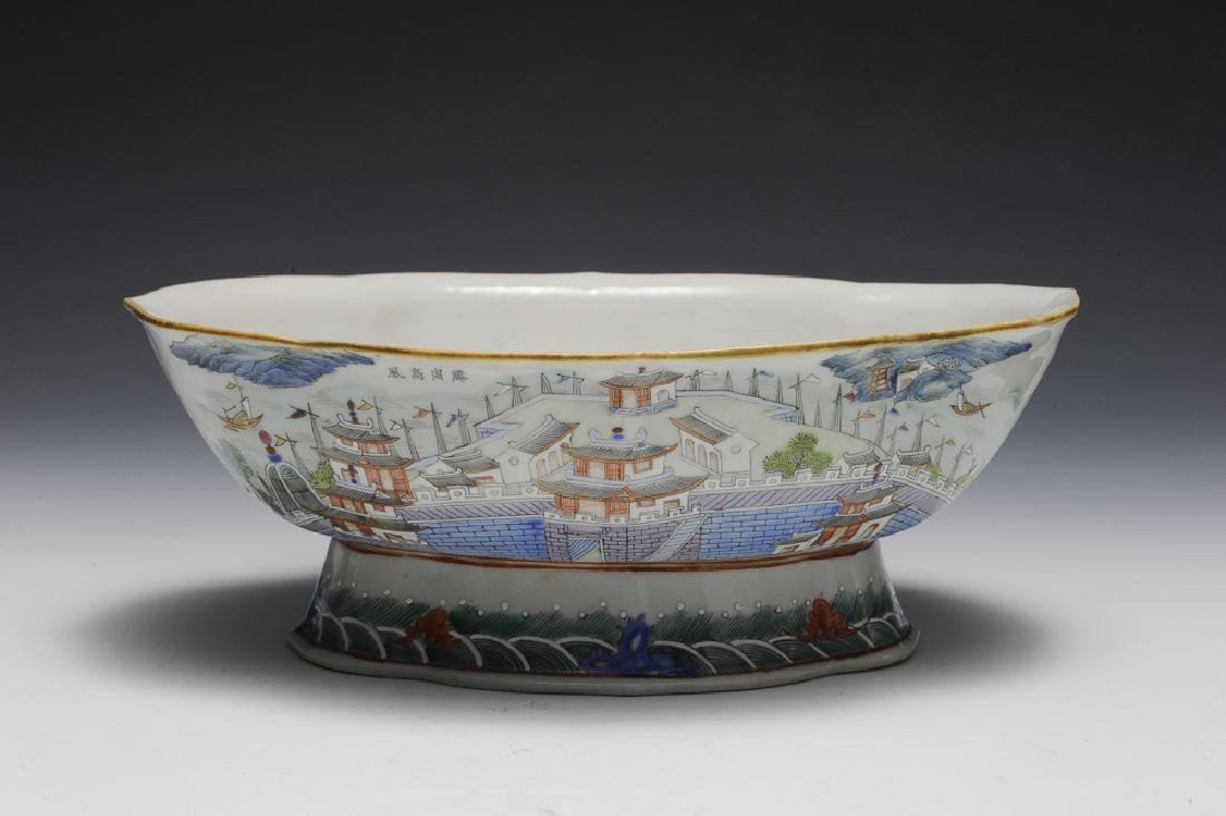 Chinese Famille Rose Fruit Bowl, Early 19th C