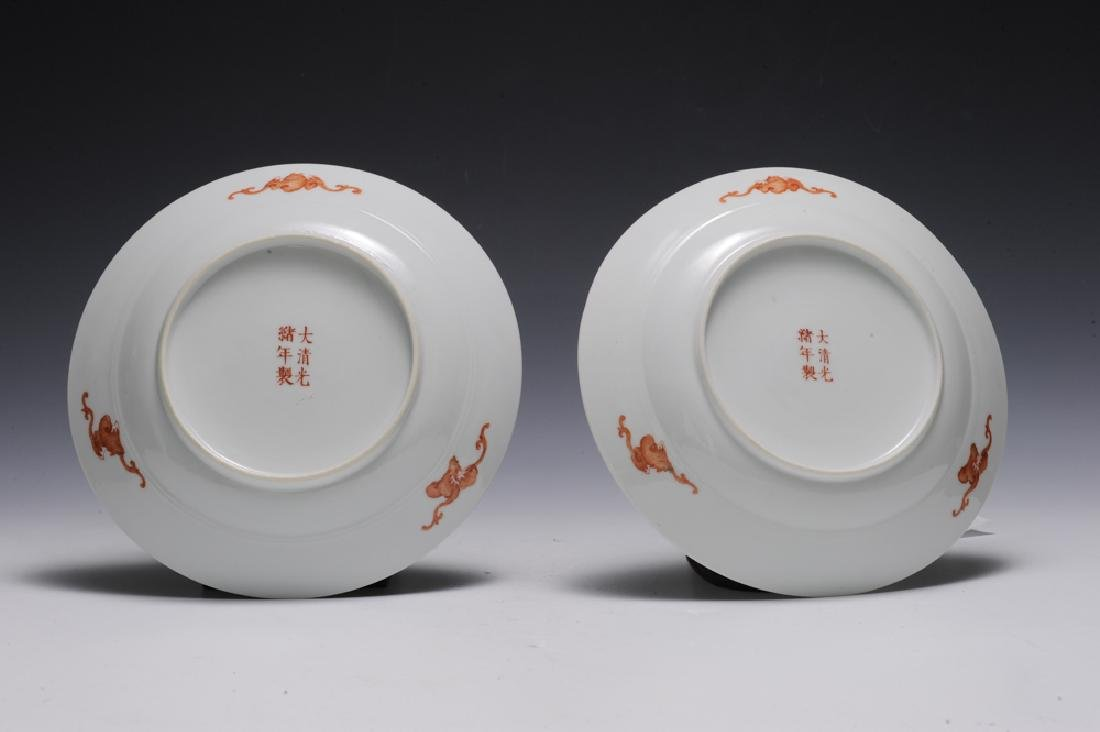 Pair of Imperial Famille Rose Plates, Guangxu - 2