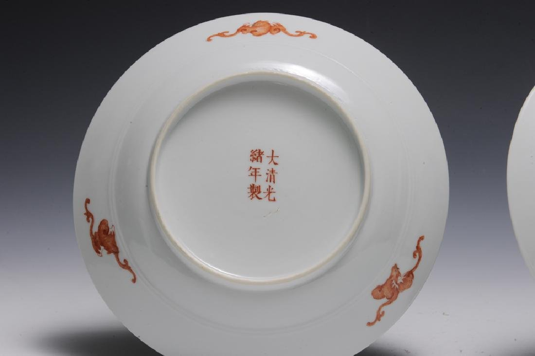 Pair of Imperial Famille Rose Plates, Guangxu - 3