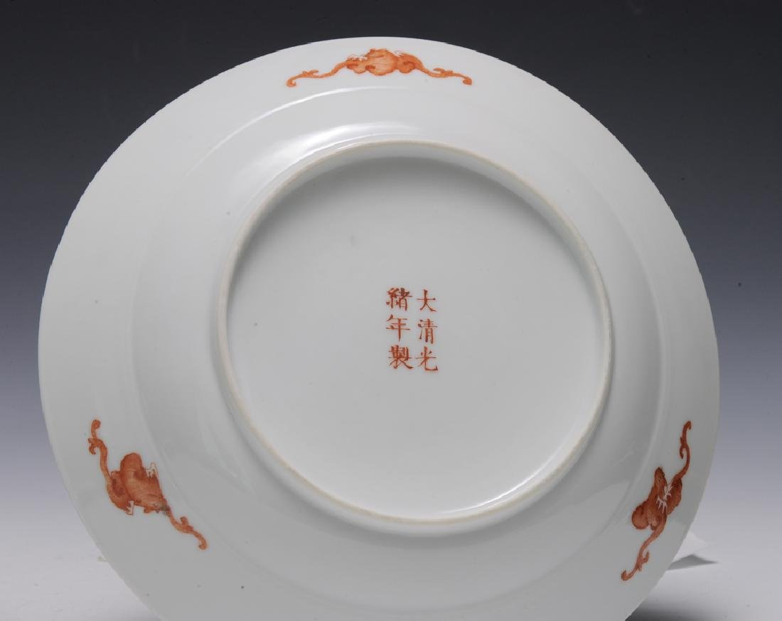 Pair of Imperial Famille Rose Plates, Guangxu - 4