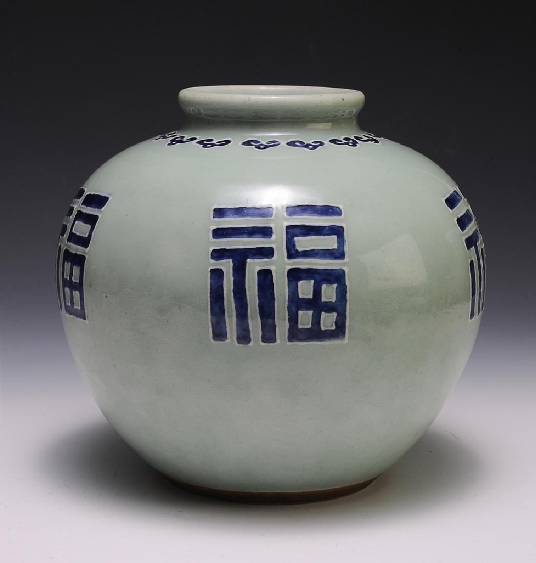 Chinese Celadon Glazed Jar, 18th Century