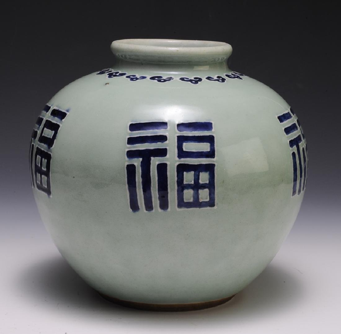 Chinese Celadon Glazed Jar, 18th Century - 2