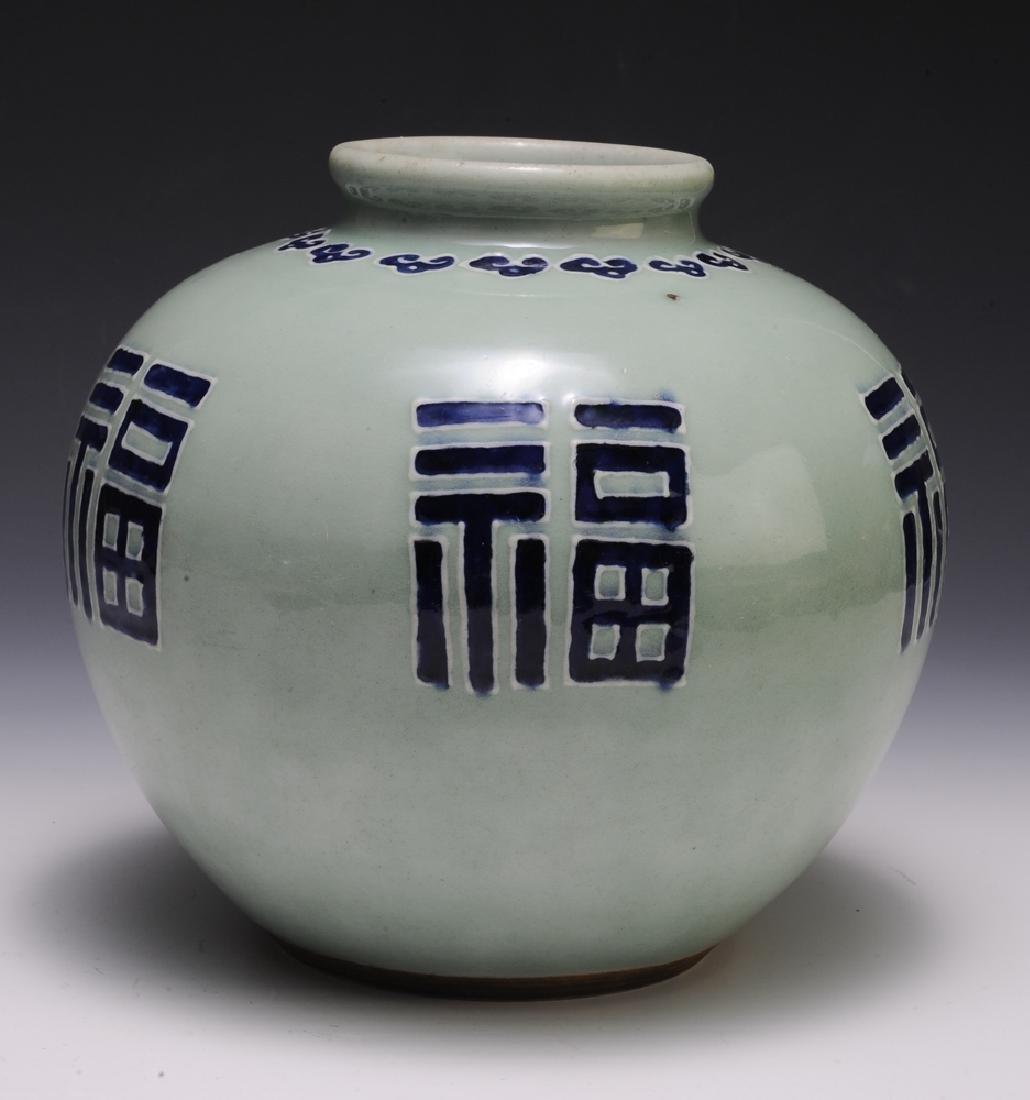 Chinese Celadon Glazed Jar, 18th Century - 3