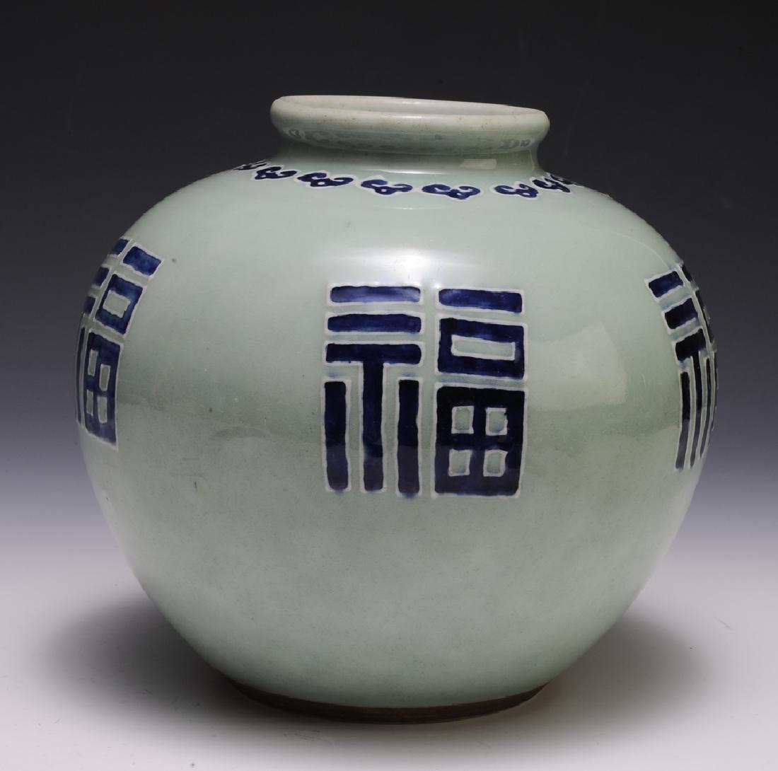 Chinese Celadon Glazed Jar, 18th Century - 4