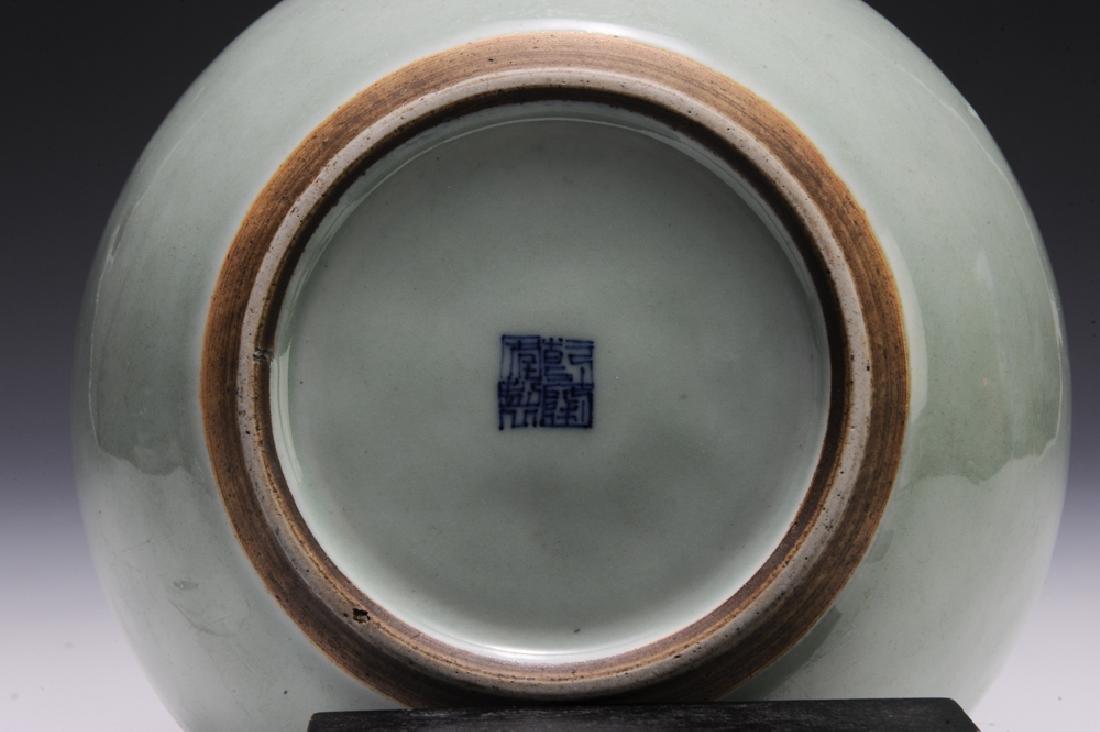 Chinese Celadon Glazed Jar, 18th Century - 6