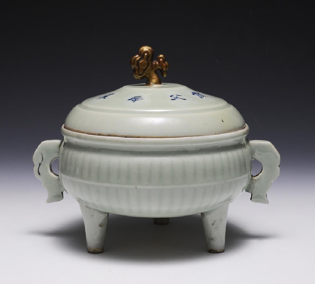 Chinese Celadon Glaze Censer w/ Lid, 19th C