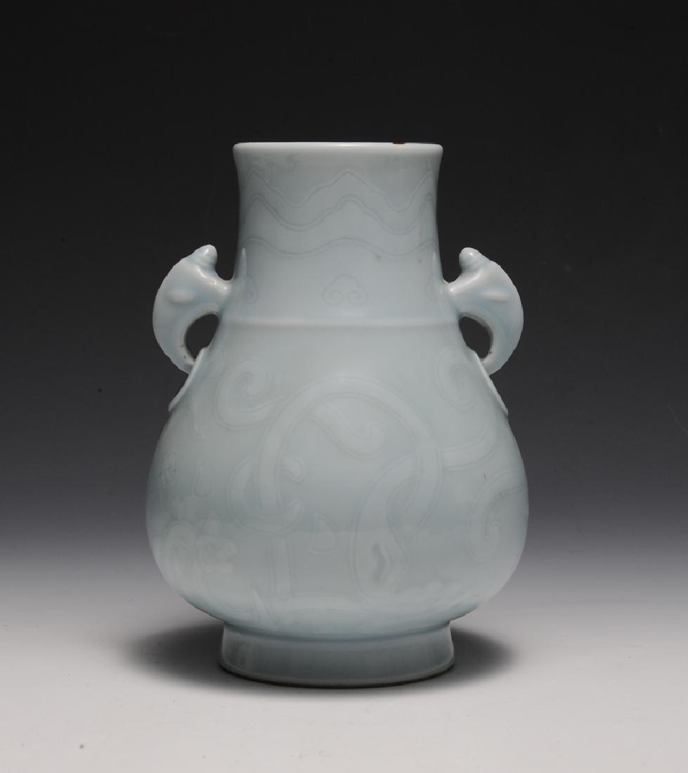 Chinese Celadon Glazed Vase w/ Chilong, Republic - 3