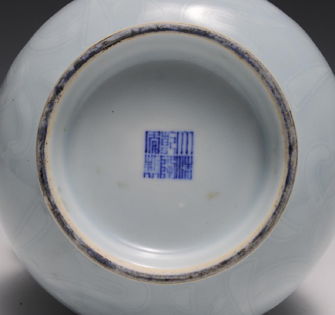 Chinese Celadon Glazed Vase w/ Chilong, Republic - 6