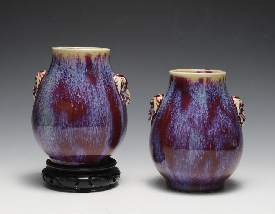 Pair of Chinese Flambe Elephant Vases, 19th C - 3