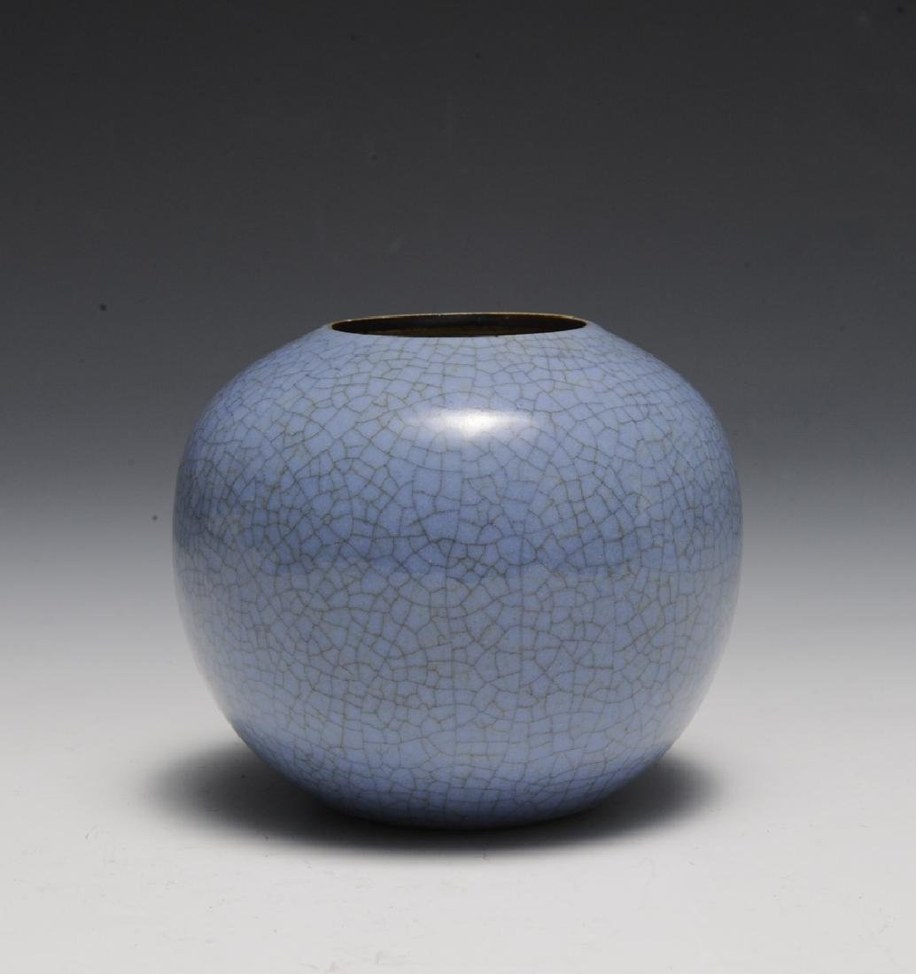 Chinese Ge Glaze Water Coupe, 18th Century - 4