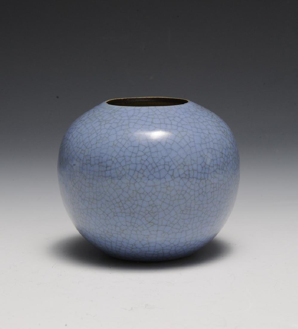 Chinese Ge Glaze Water Coupe, 18th Century - 5