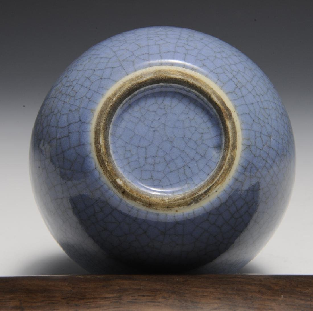Chinese Ge Glaze Water Coupe, 18th Century - 6