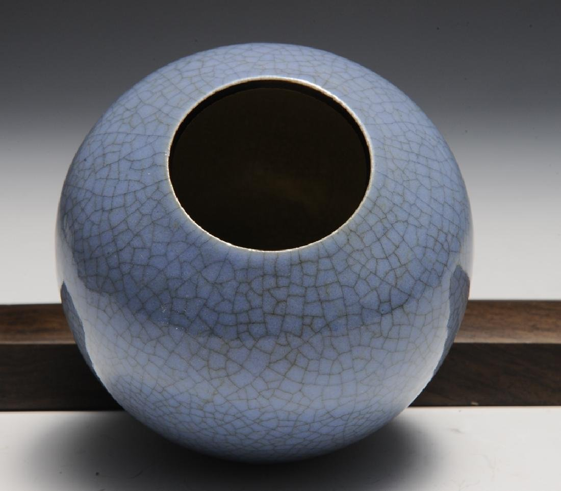 Chinese Ge Glaze Water Coupe, 18th Century - 7