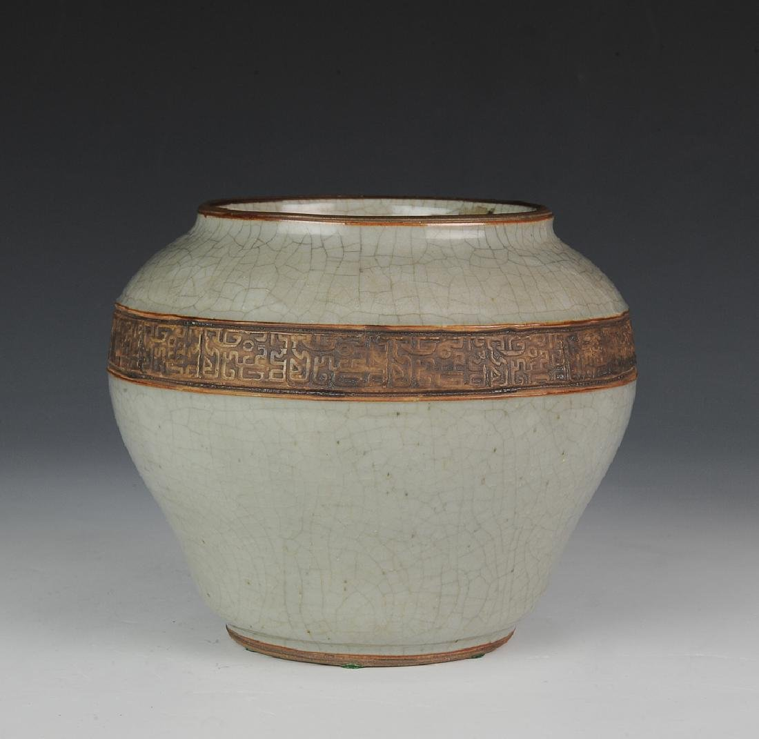 Chinese Guan Glazed Ceramic Jar, 18th C