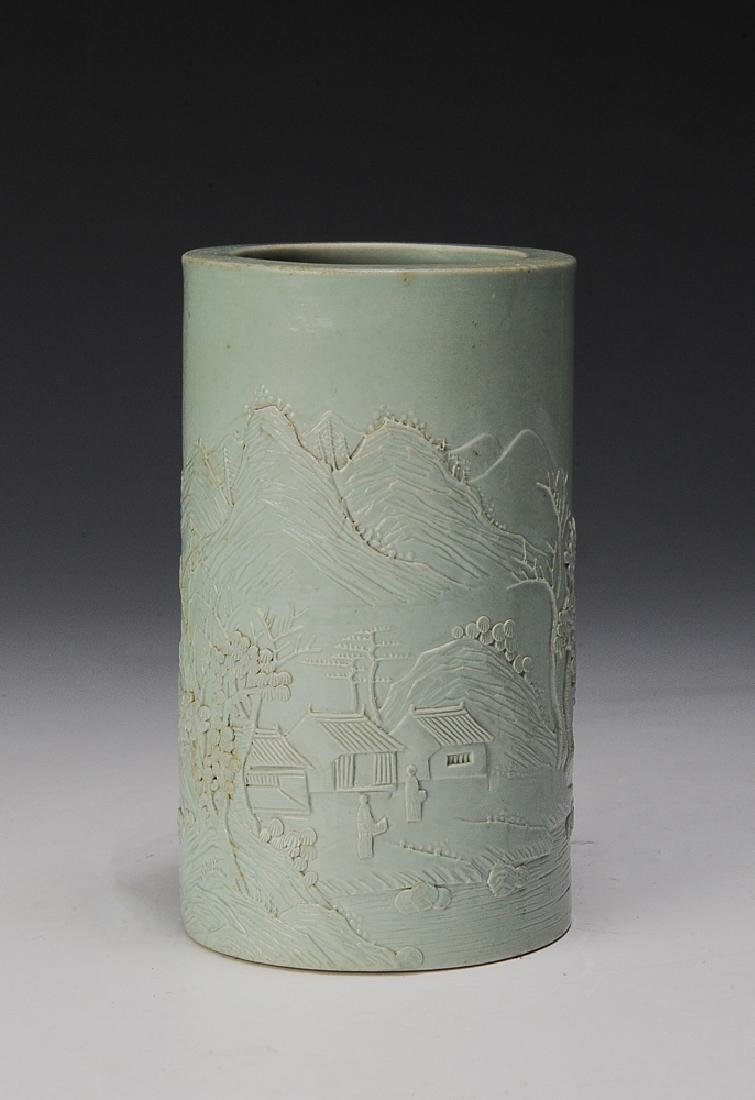 Brush Pot Carved w/ Landscape, Wang Bing Rong