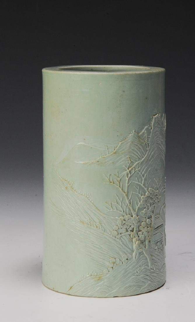 Brush Pot Carved w/ Landscape, Wang Bing Rong - 2