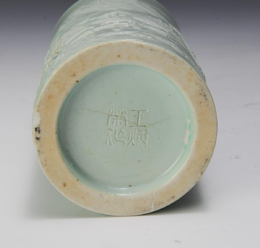 Brush Pot Carved w/ Landscape, Wang Bing Rong - 5