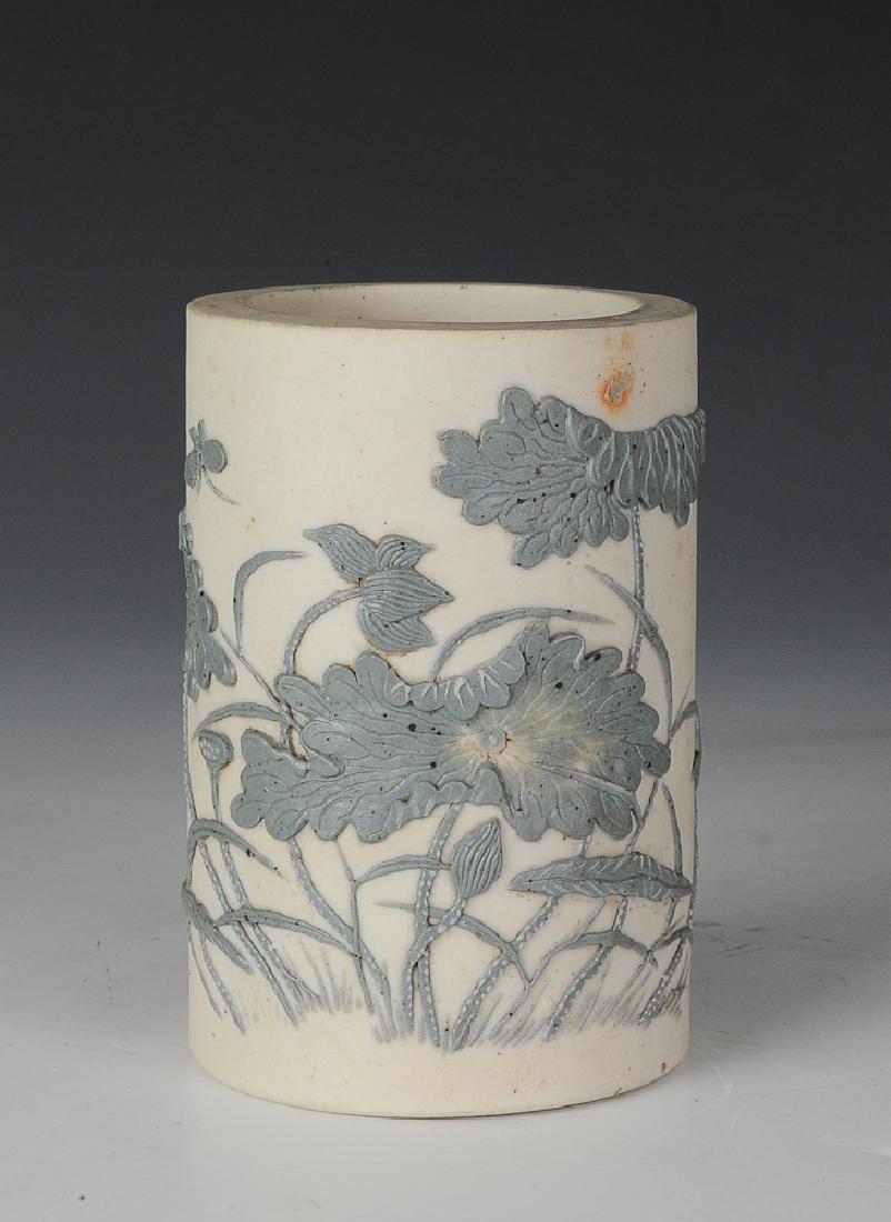 Brush Pot Carved w/ Lotuses, Wang Bing Rong,19th C