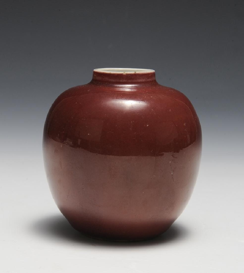 Chinese Red Glazed Porcelain Jar, 18 - 19th C