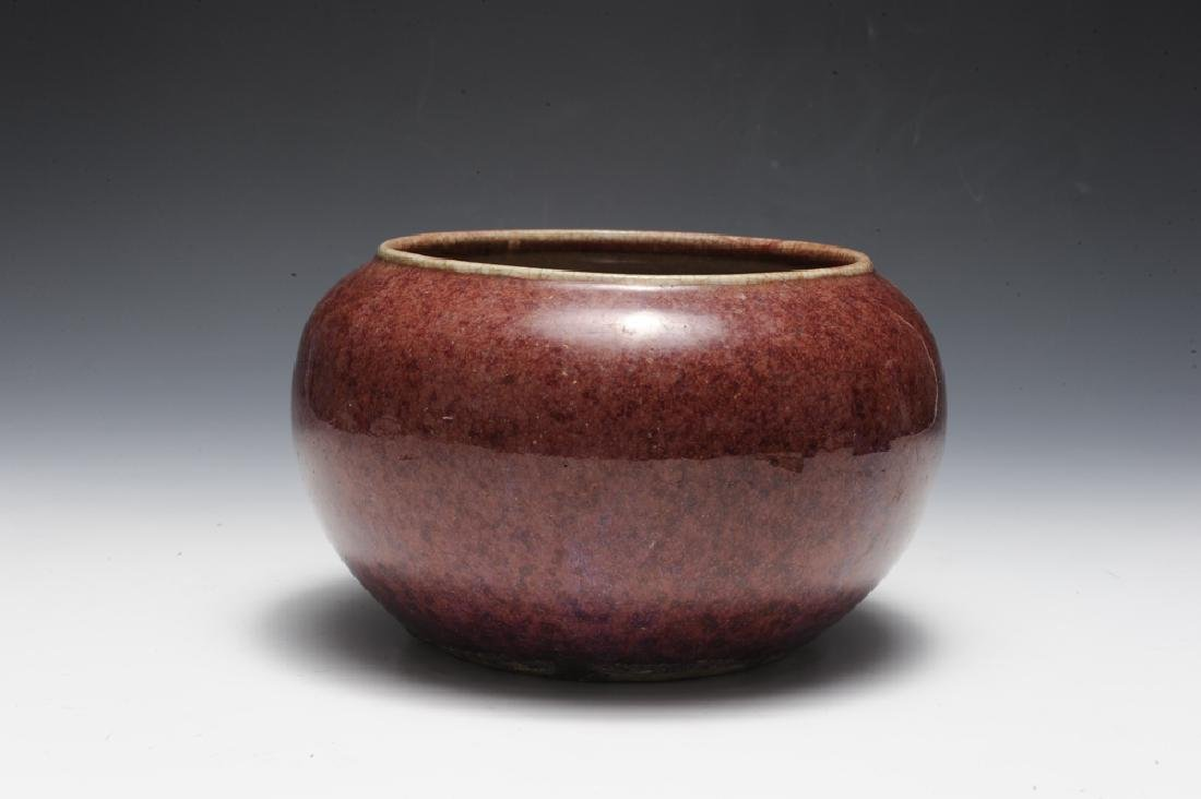 Chinese Red Glazed Brush Washer, 18th - 19th C