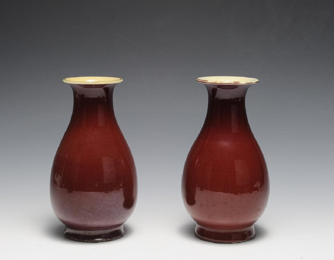 Pair of Chinese Red Glaze Vases, 19th C.