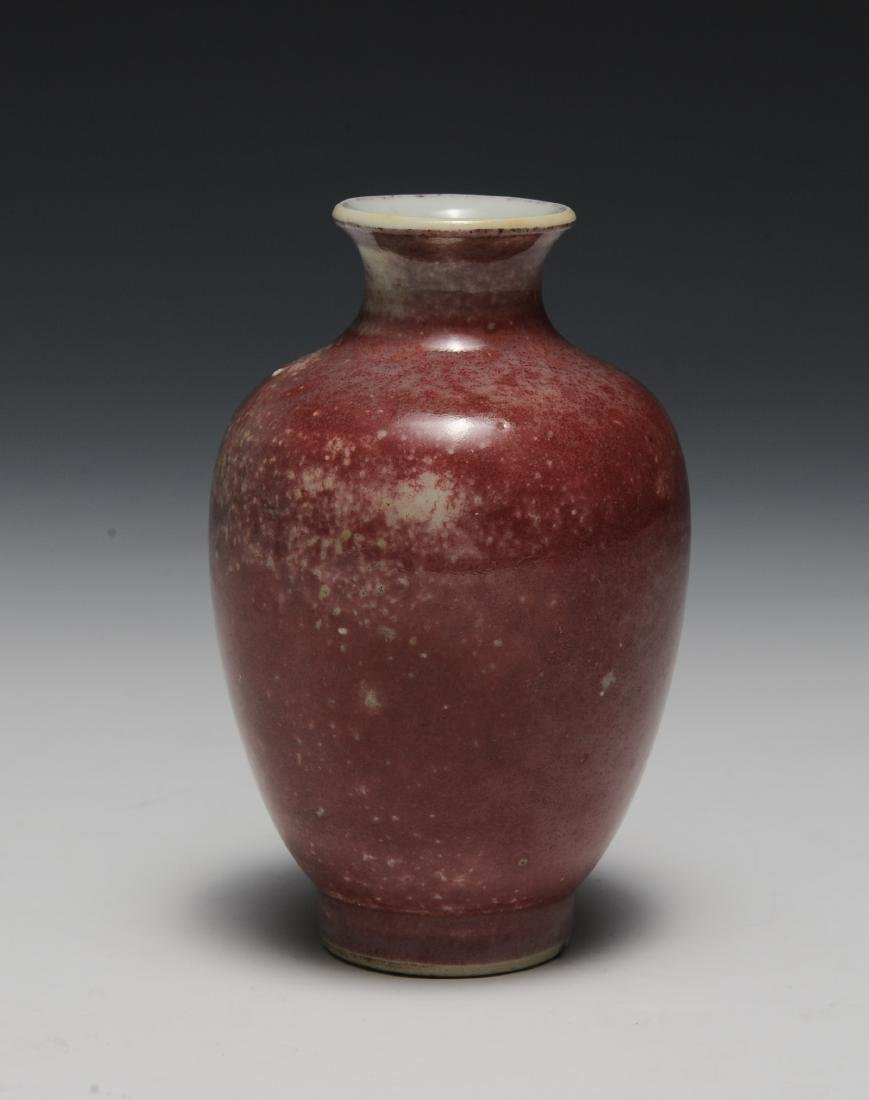 Peach Bloom Vase, Late 19th Century