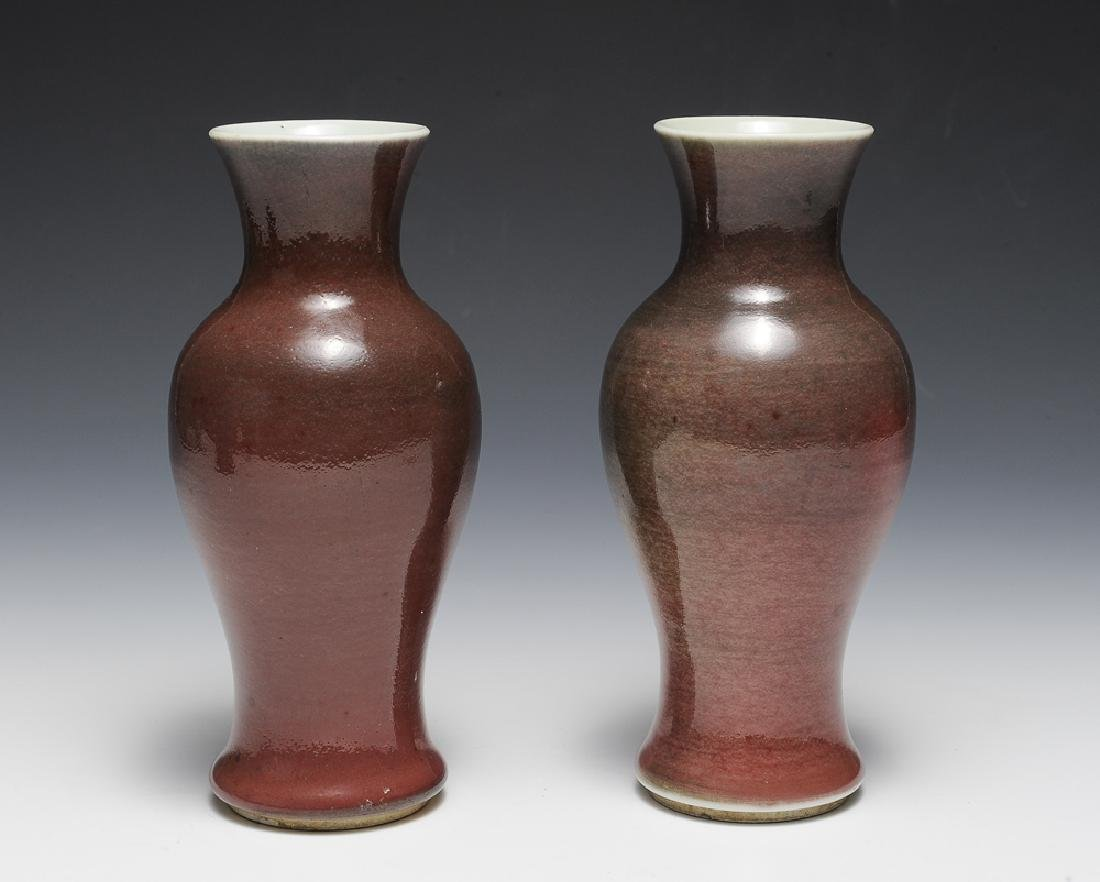 Pair of Chinese Peach Bloom Vases, 19th C