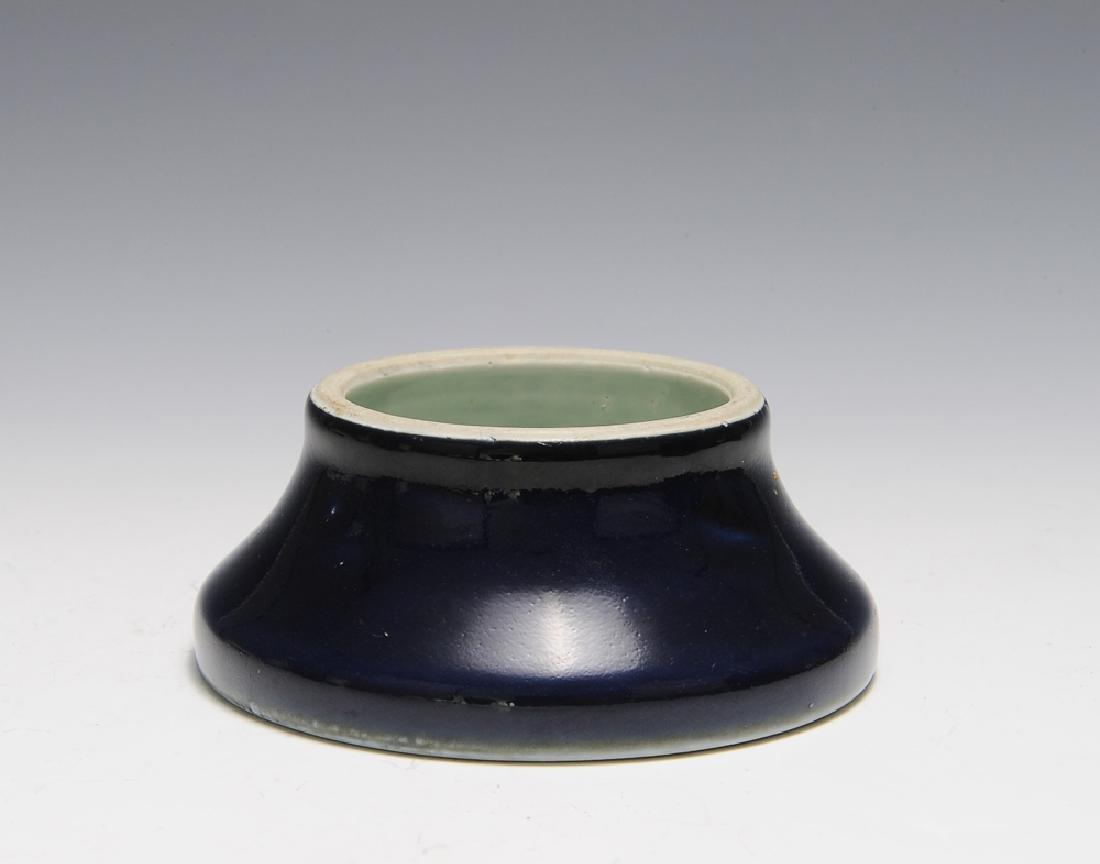 Blue Glazed Porcelain Ink Well, Ming/Jiajing