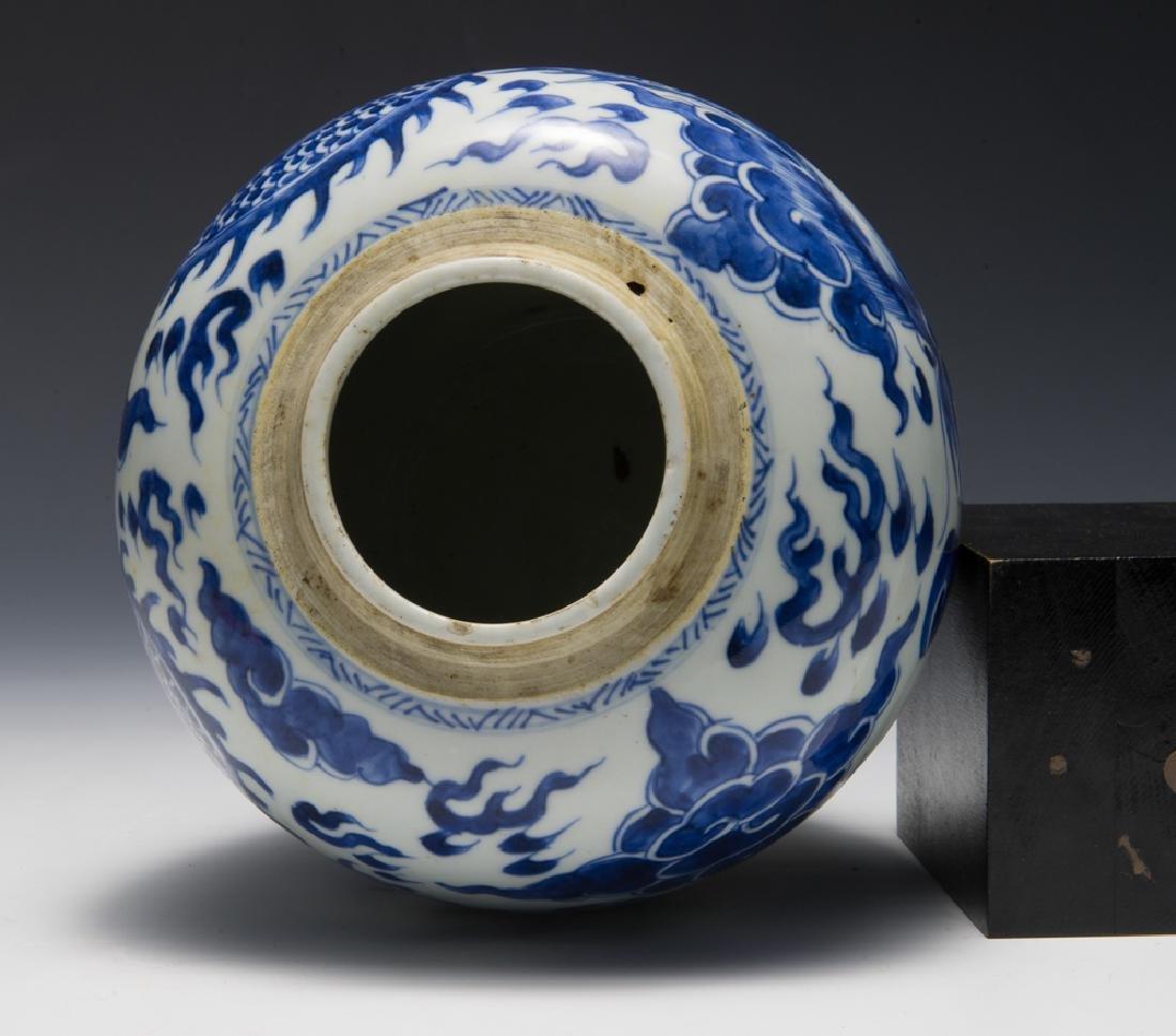 Chinese Blue & White Dragon Jar, 18th C - 6