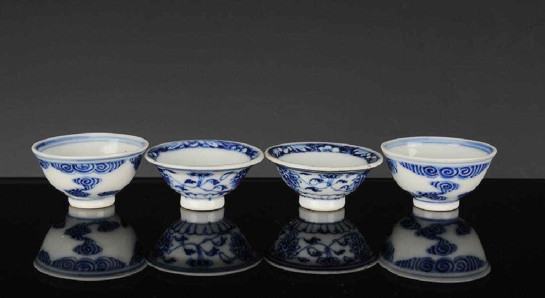 Set of 4 Blue & White Cups, Guangxu - Xuantong
