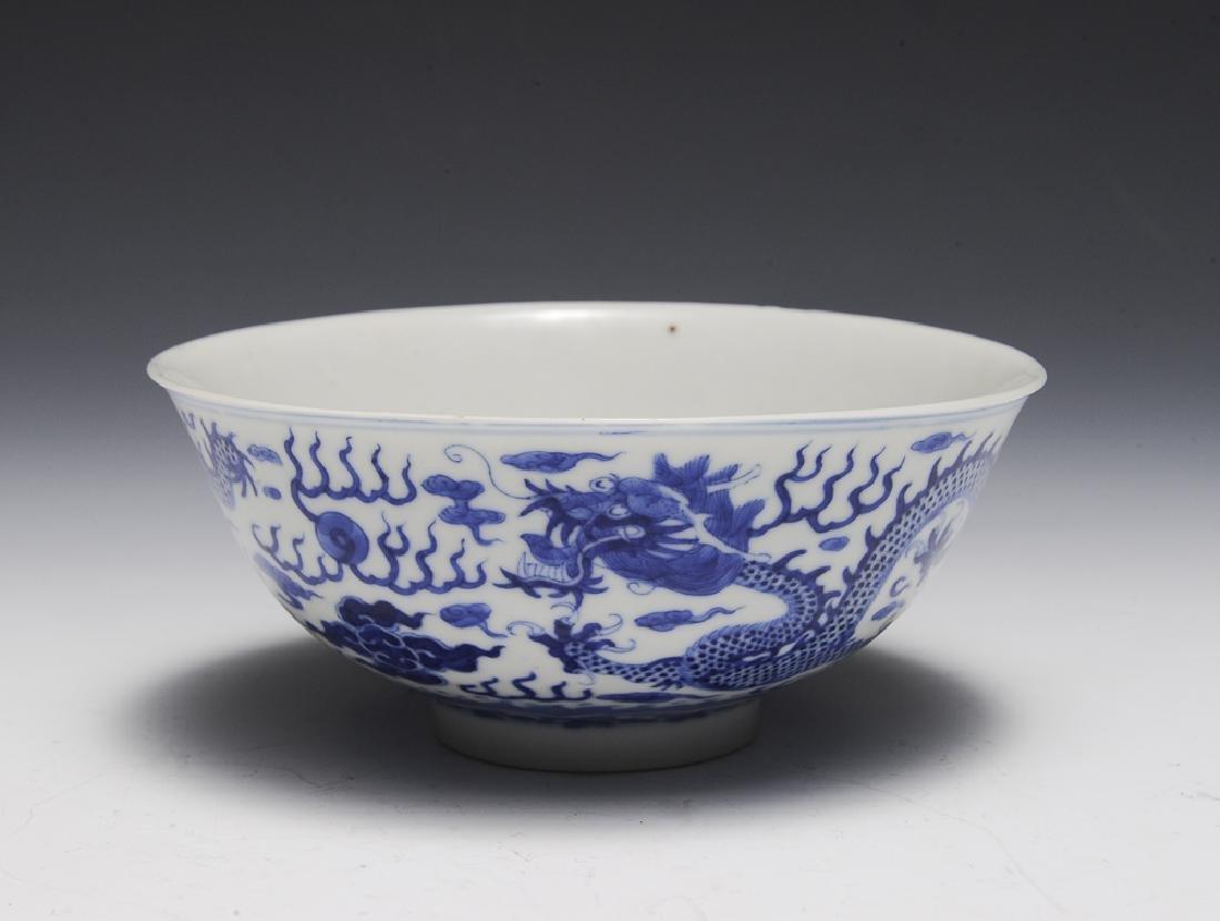Chinese Imperial Blue & White Dragon Bowl, Guangxu