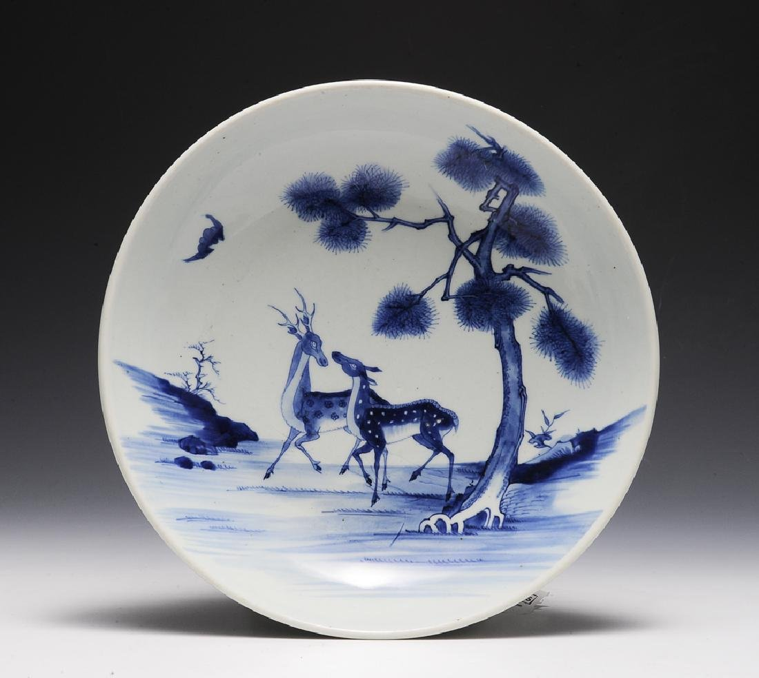 Blue & White Plate w/ Pine Tree & Deer, 18th C
