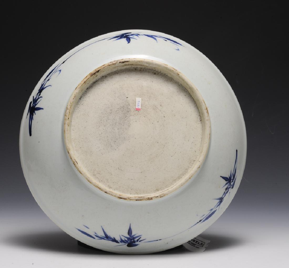Blue & White Plate w/ Pine Tree & Deer, 18th C - 2