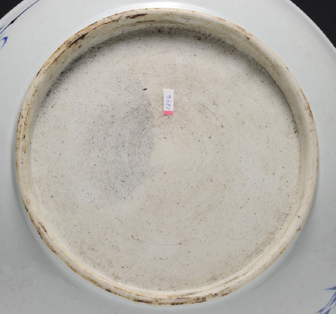 Blue & White Plate w/ Pine Tree & Deer, 18th C - 3