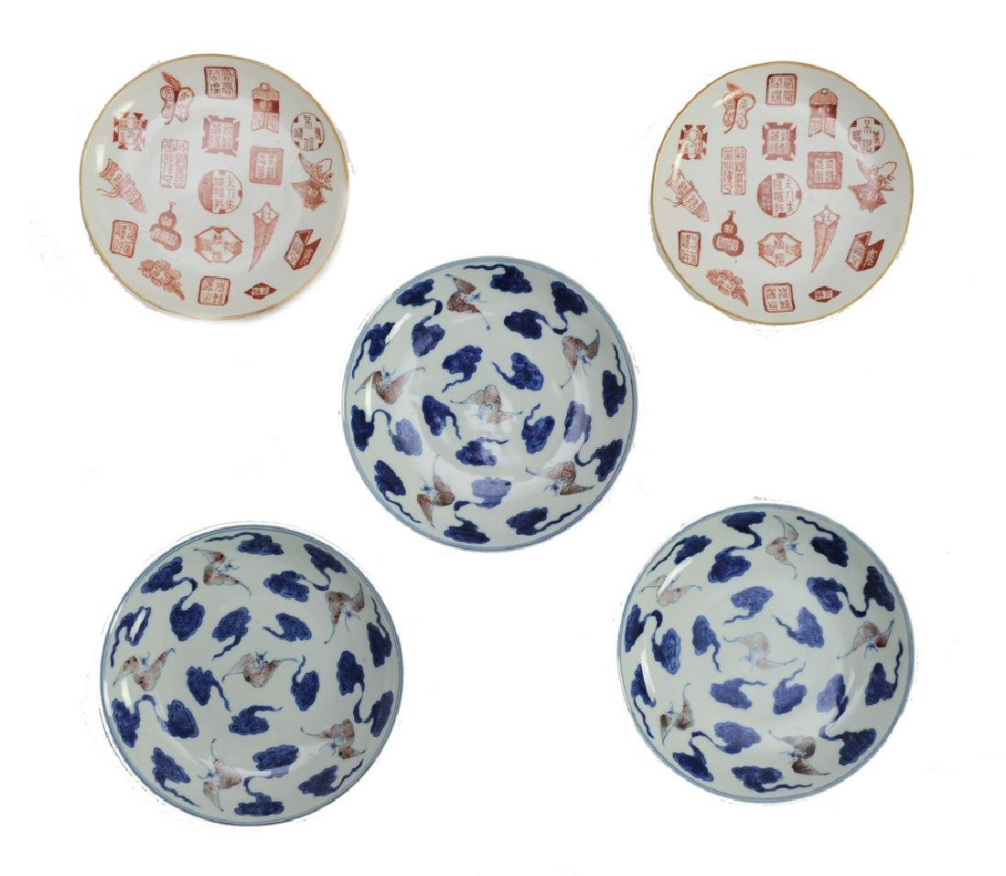 Five Chinese Porcelain Plate, 19th C