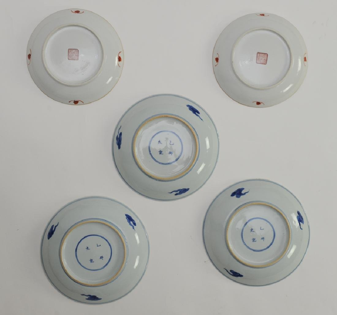 Five Chinese Porcelain Plate, 19th C - 2