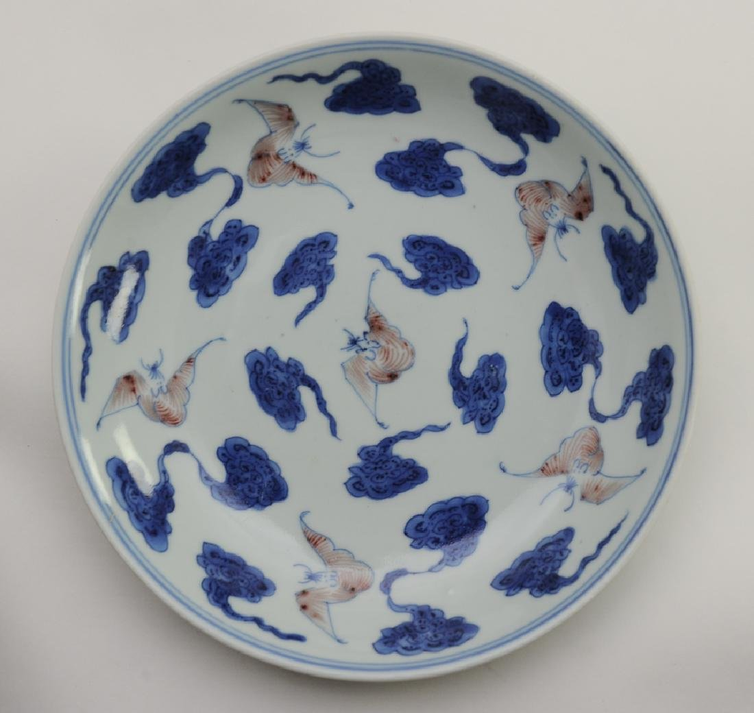 Five Chinese Porcelain Plate, 19th C - 3