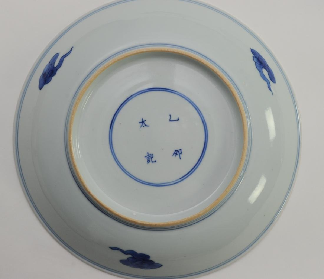 Five Chinese Porcelain Plate, 19th C - 4