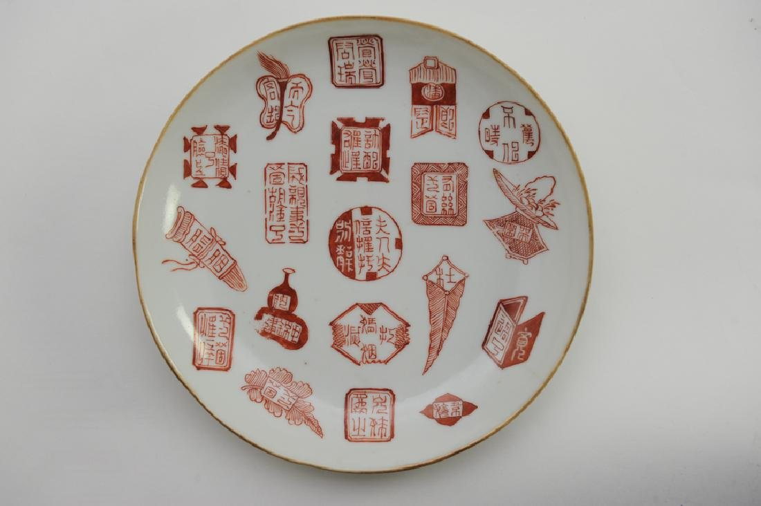 Five Chinese Porcelain Plate, 19th C - 5